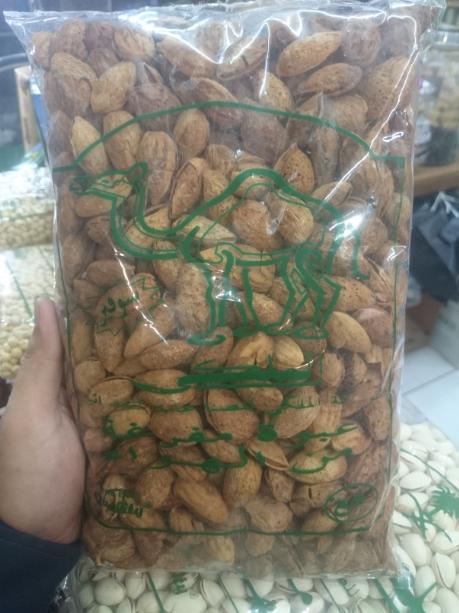 Jual Oleh Oleh Umroh Haji Tanah Abang Murah NTT