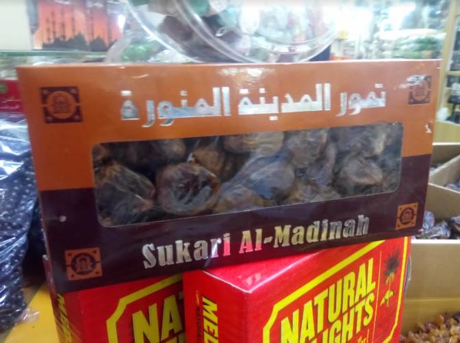 Kurma Sukari Al Madinah 1 kg