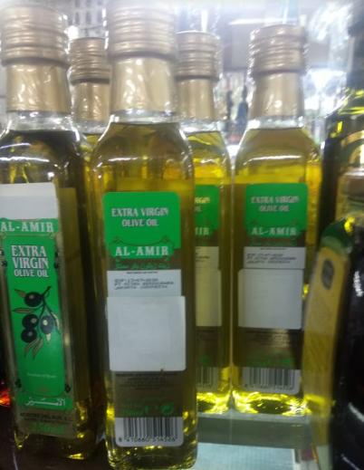 Minyak Zaitun Virgin Oil Al Amir 250 ml