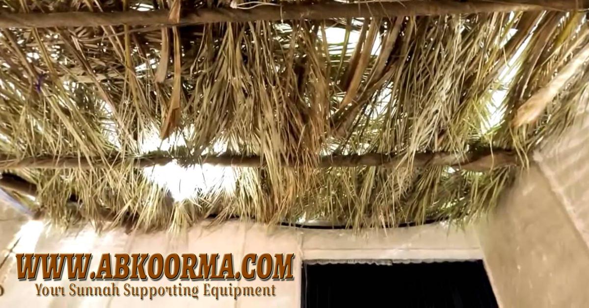 Atap Rumah - Orang Muslim Seperti Pohon Kurma