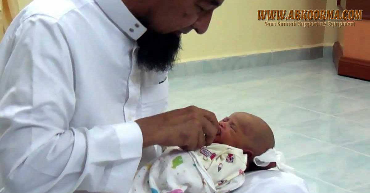 4 Cara Mudah Melakukan Tahnik untuk Bayi Baru Lahir