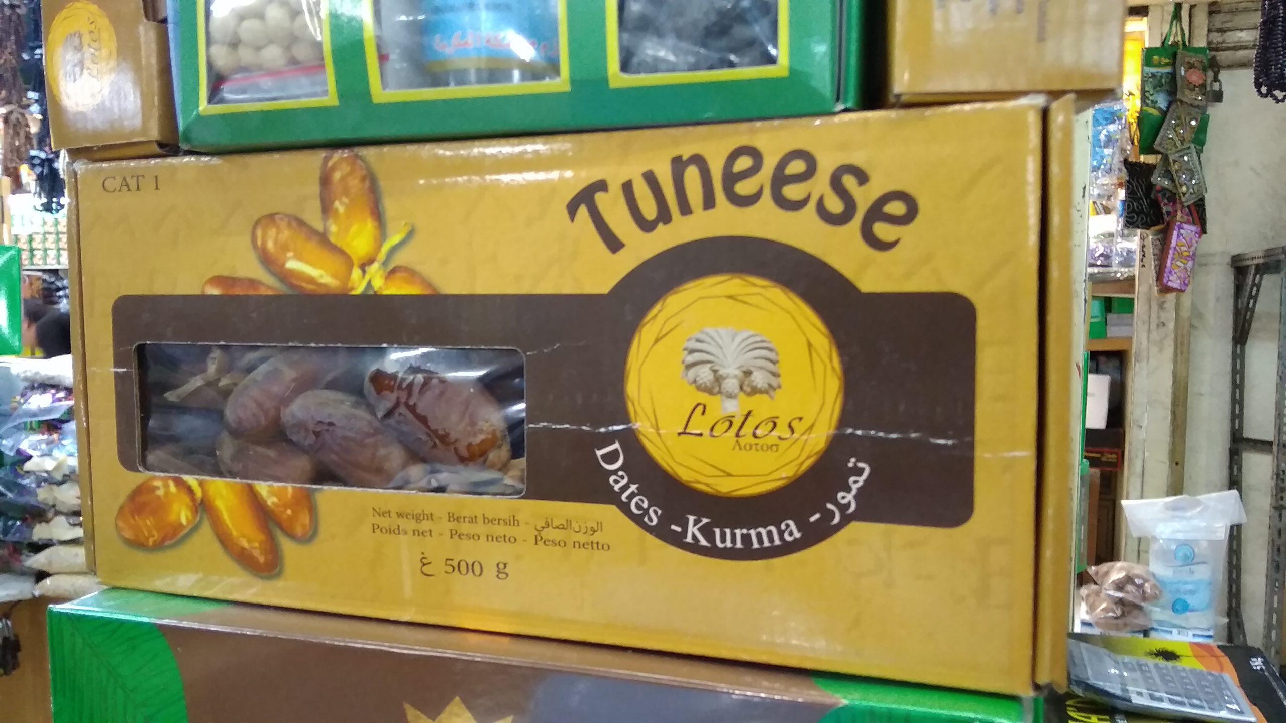 jual kurma tuneese palm fruit tunisia 500 gr