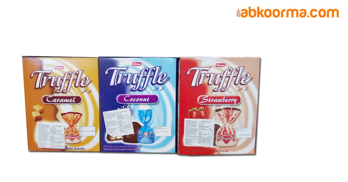 jual paket oleh oleh haji murah tanah abang - coklat arab