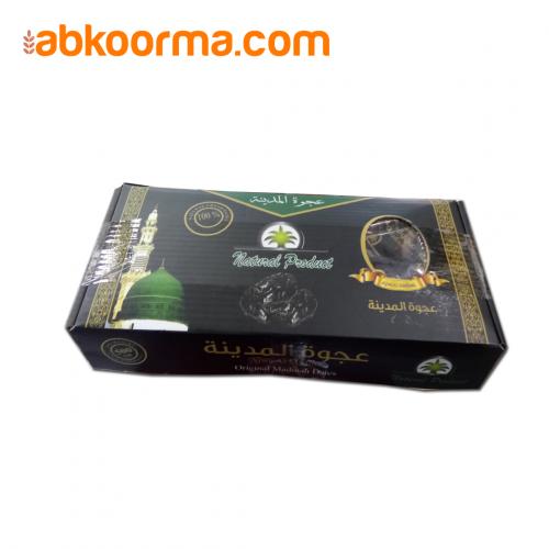 Kurma Ajwa Al Madinah 500 gram